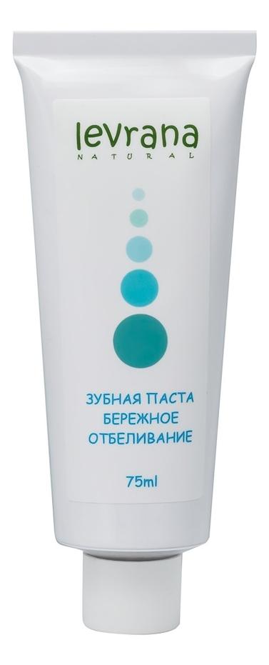 Купить Зубная паста Бережное отбеливание 75мл, Levrana