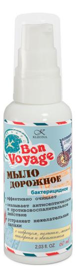Фото - Мыло дорожное Bon Voyage 60г масло для тела kleona bon voyage фитнес актив – для ежедневного ухода массажа и spa процедур 150 мл