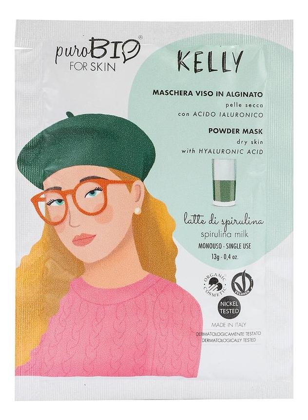 Альгинатная маска для лица Kelly Powder Mask Spirulina Milk 13г