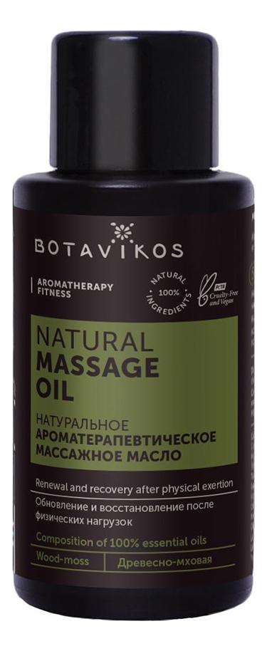 Фото - Массажное масло для тела 100% Natural Body Oil Aromatherapy Body Fitness: Масло 50мл сухое масло для лица тела и волос reponse body sublim oil 50мл