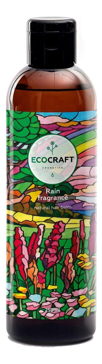 Бальзам для секущихся волос Rain Fragrance 250мл