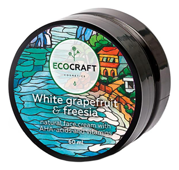 Купить Крем для лица White Grapefruit & Freesia 60мл, Крем для лица White Grapefruit & Freesia 60мл, EcoCraft