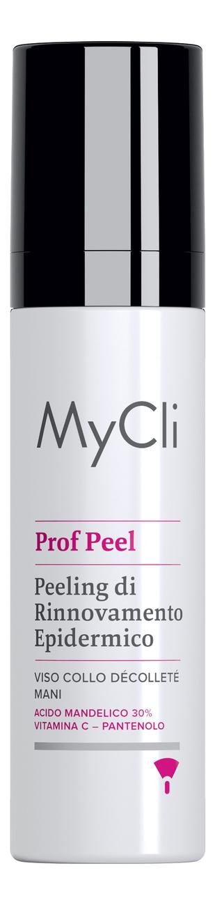 Профессиональный миндальный пилинг для лица Prof Peel Peeling di Rinnovamento Epidermico 50мл