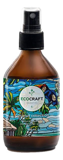 Купить Спрей для волос Coconut Collection 100мл, EcoCraft