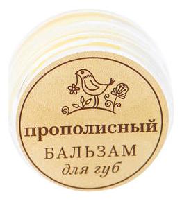 Бальзам для губ заживляющий Прополисный 5мл: Бальзам банка крем для лица прополисный