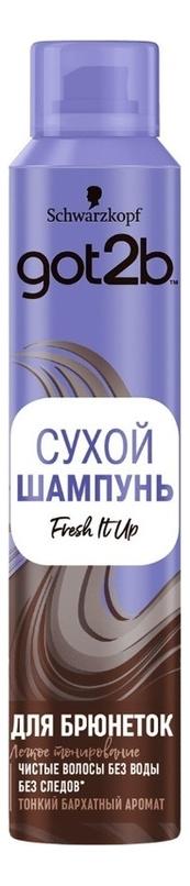 Сухой шампунь Для брюнеток Fresh It Up 200мл (горячий шоколад) шампунь got2b fresh it up 200мл сухой
