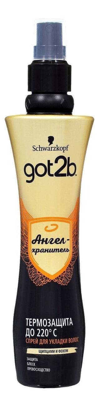 цена на Жидкость для укладки волос Ангел-хранитель 200мл