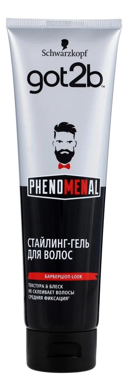 Стайлинг-гель для укладки волос Рhenomenal 150мл
