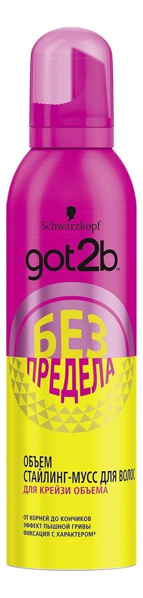 Купить Стайлинг-мусс для укладки волос Без предела 250мл, got2b