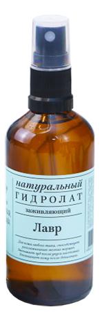 Купить Гидролат заживляющий Лавр 100мл, Краснополянская косметика