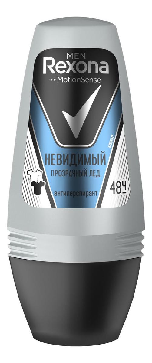 Шариковый антиперспирант невидимый Прозрачный лед Men MotionSense 50мл
