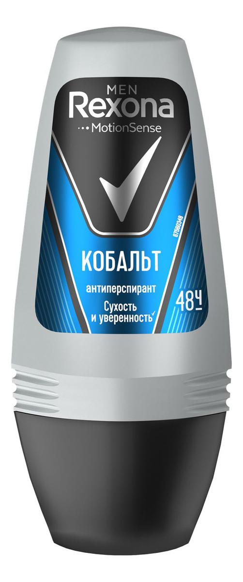 Шариковый антиперспирант Кобальт Men MotionSense 50мл