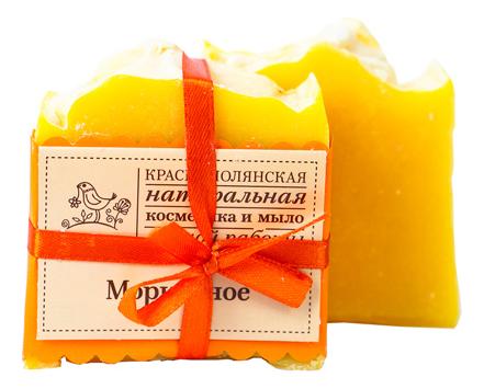 Купить Мыло ручной работы Морковное 110г, Краснополянская косметика