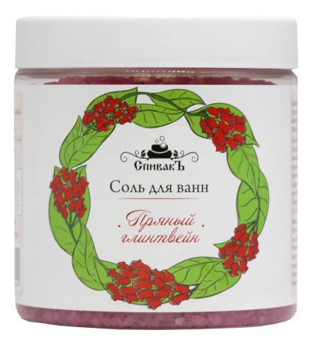 Купить Соль для ванн Пряный Глинтвейн 600г, СпивакЪ