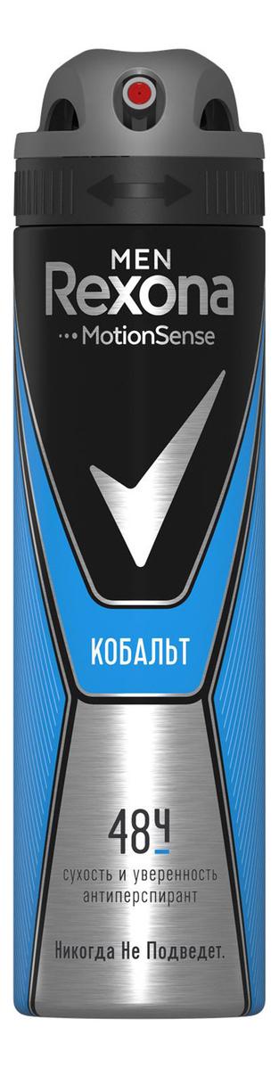 Антиперспирант-спрей Кобальт Men MotionSense 150мл