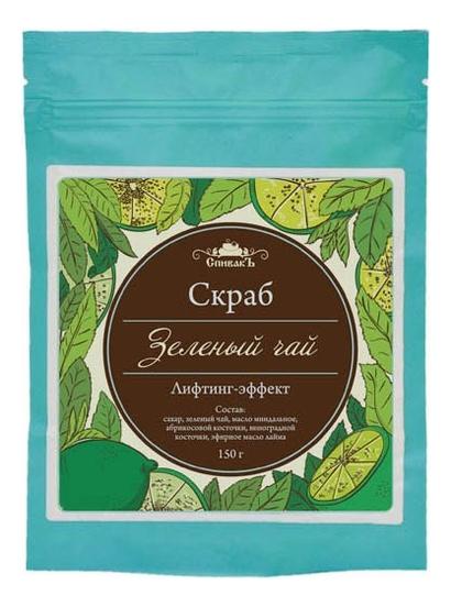 Скраб для тела сухой Зеленый чай 150г сухой скраб для тела купить