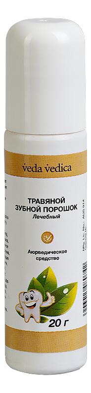 Купить Травяной зубной порошок лечебный 20г, Veda Vedica