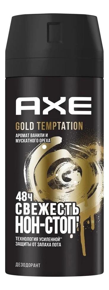 Дезодорант-спрей Gold Temptation 150мл дезодорант axe дарк темптейшн аэрозоль 150мл