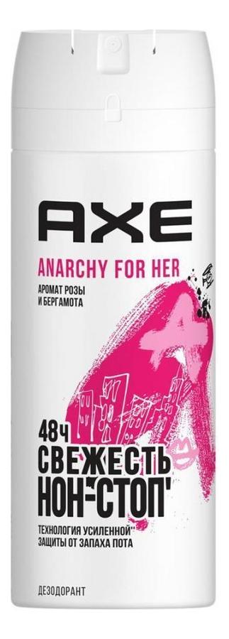 Дезодорант-спрей Anarchy Women 150мл