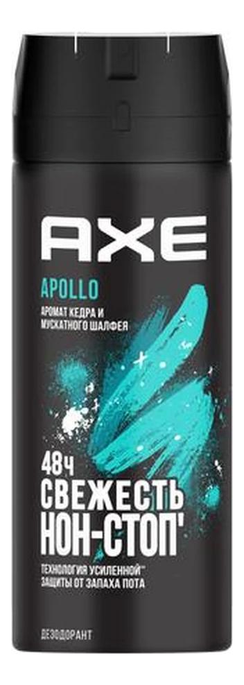 Дезодорант-спрей Apollo 150мл дезодорант axe дарк темптейшн аэрозоль 150мл