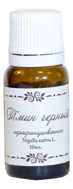 Купить Масло Тмина черного нерафинированное 10мл, СпивакЪ