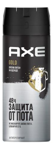 Антиперспирант-спрей Gold 150мл