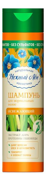 Освежающий шампунь с протеинами пшеницы и экстрактом аира 250мл косметика нежный лен сайт