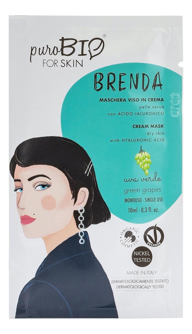 Крем-маска для лица Brenda Cream Mask Dry Skin Green Grape 10мл