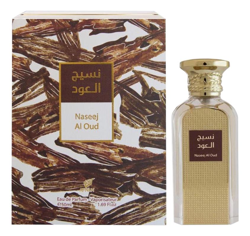 Afnan Naseej Al Oud: парфюмерная вода 50мл