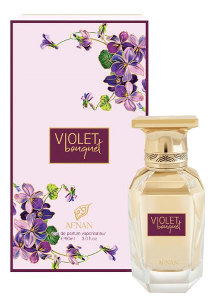 Afnan Violet Bouquet: парфюмерная вода 90мл