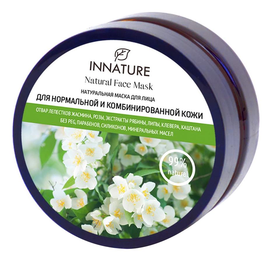 Купить Натуральная маска для нормальной и комбинированной кожи лица Natural Face Mask 50мл, INNATURE