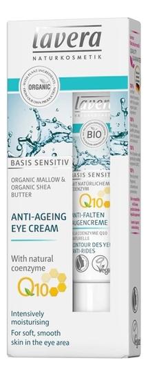 Омолаживающий крем для области вокруг глаз Basis Sensitiv Anti-Ageing Eye Cream Q10 15мл