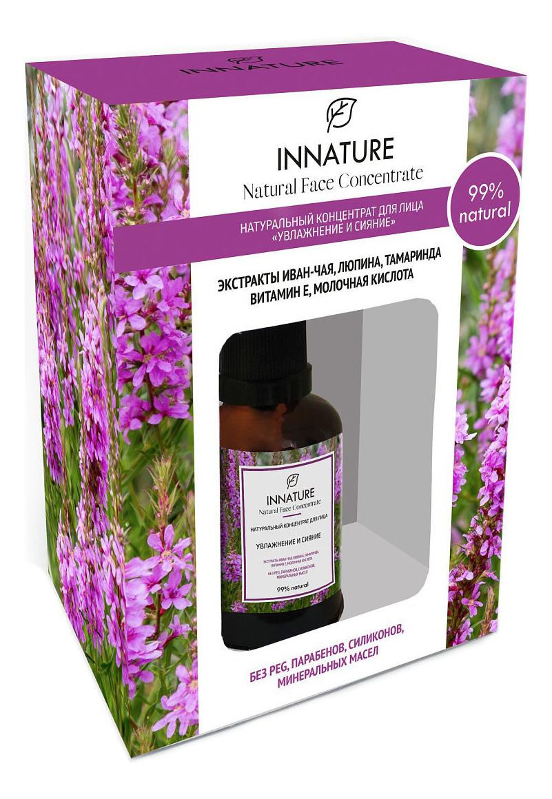 Купить Натуральный концентрат для лица Увлажнение и сияние Natural Face Concentrate 50мл, INNATURE