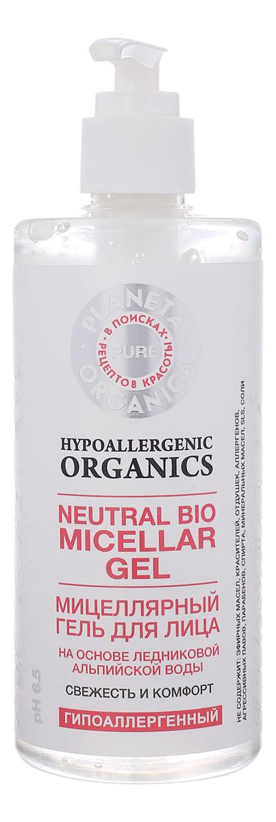 Купить Мицеллярный гель для лица Pure Neutral Bio Micellar Gel 300мл, Planeta Organica