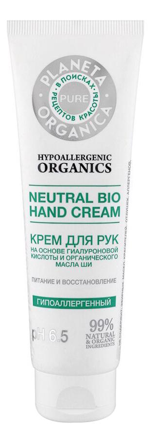 Купить Крем для рук Pure Neutral Bio Hand Cream 75мл: Крем 75мл, Planeta Organica