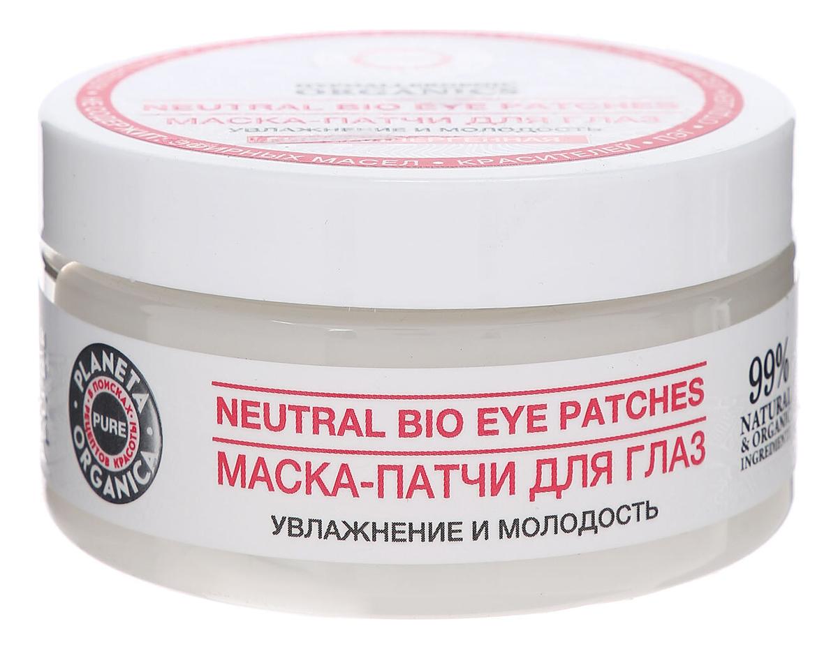 Маска-патчи для кожи вокруг глаз Pure Neutral Bio Eye Patches 100мл