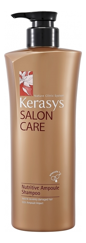 Шампунь для волос Salon Care Nutritive Ampoule Shampoo: Шампунь 470мл
