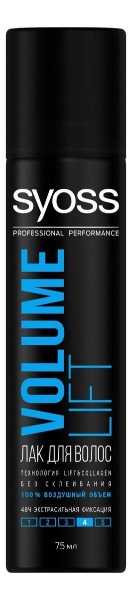 Лак для волос Volume Lift: Лак 75мл