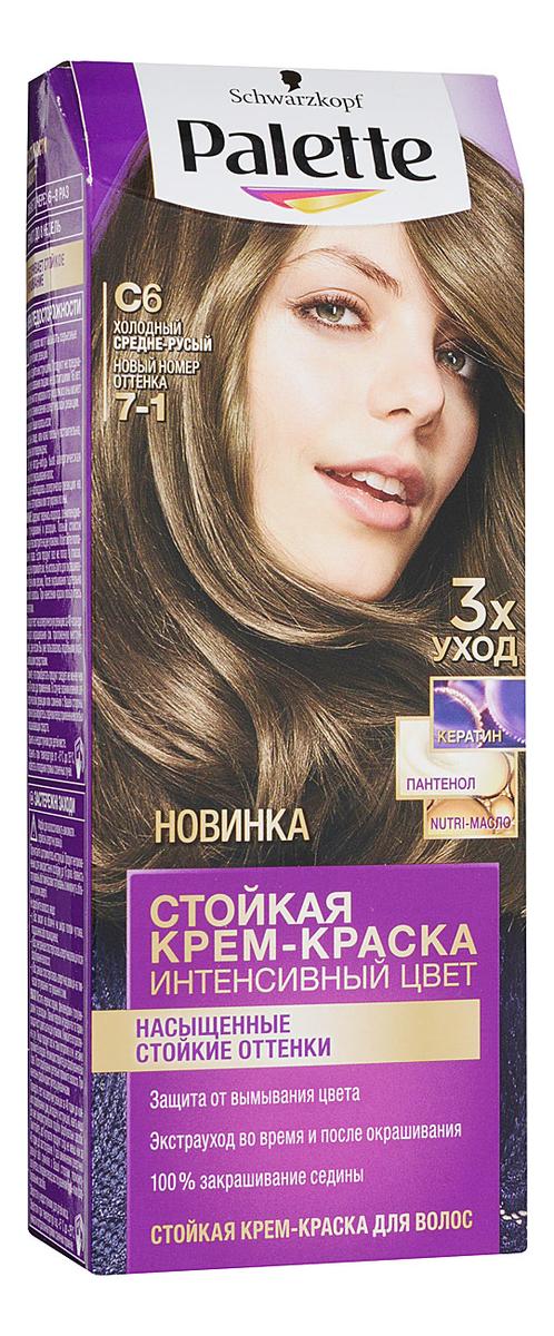 Стойкая крем-краска для волос Интенсивный цвет 110мл: C6 (7-1) Холодный средне-русый недорого