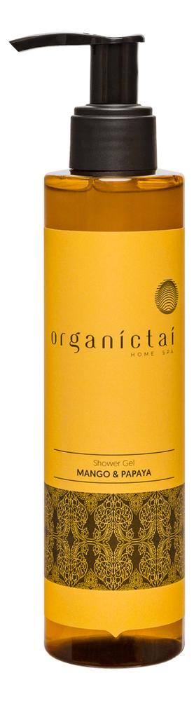Купить Натуральный бессульфатный гель для душа Shower Gel Mango & Papaya 200мл, Натуральный бессульфатный гель для душа Shower Gel Mango & Papaya 200мл, Organic Tai