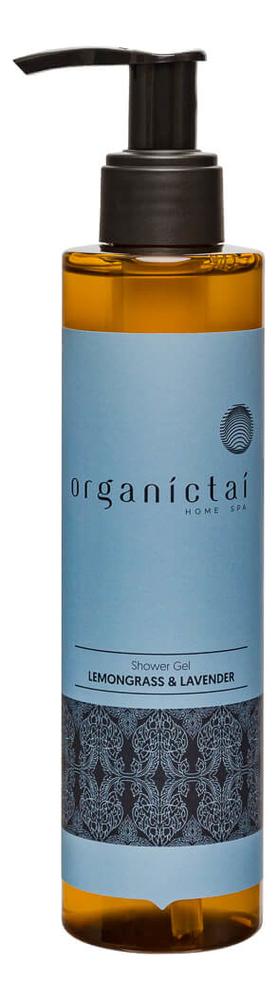 Купить Натуральный бессульфатный гель для душа Shower Gel Lemongrass & Lavender 200мл, Натуральный бессульфатный гель для душа Shower Gel Lemongrass & Lavender 200мл, Organic Tai