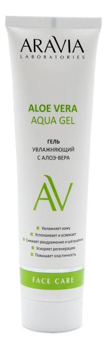 Купить Увлажняющий гель для лица с алоэ-вера Aloe Vera Aqua Gel 100мл, Aravia
