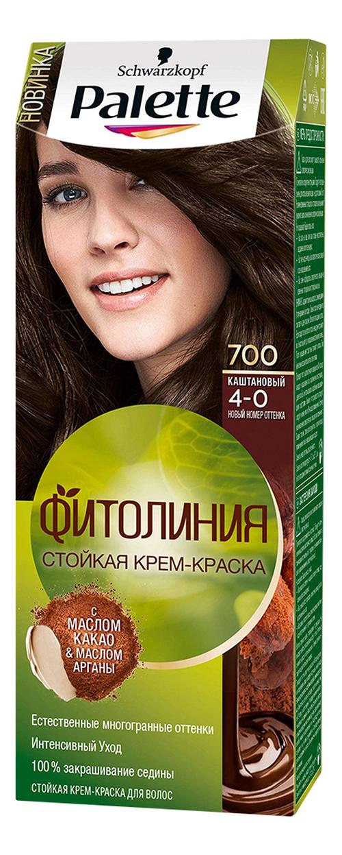 Стойкая крем-краска для волос с маслом арганы Фитолиния 110мл: 700 (4-0) Каштановый краска idea decor акрил шалфей 110мл