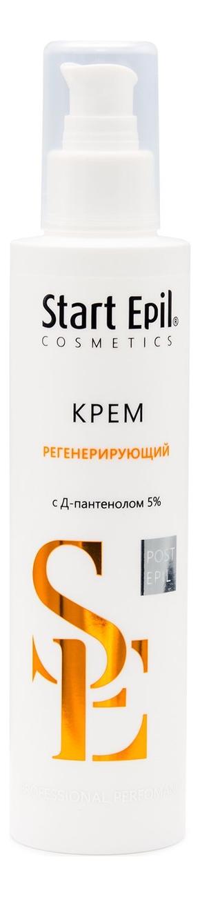 Купить Регенерирующий крем с Д-пантенолом 5% Start Epil 200мл, Aravia