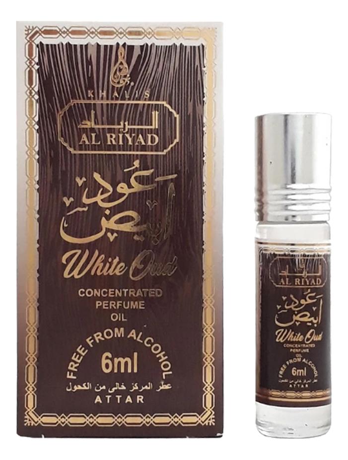 Купить White Oud: масляные духи 6мл (Al Riyad), Khalis