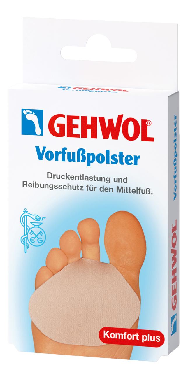 Купить Защитная гель-подушечка под пальцы Vorfubpolster 1шт, Gehwol