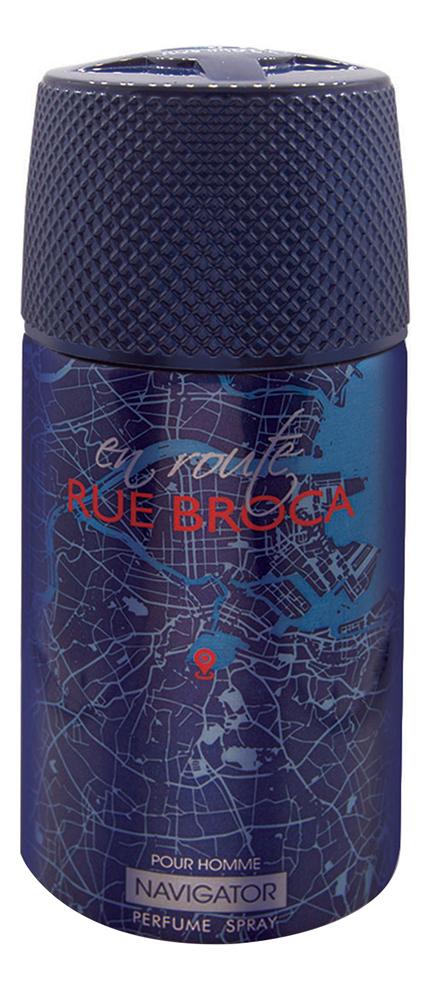 Парфюмерный дезодорант-спрей En Route Navigator 250мл недорого