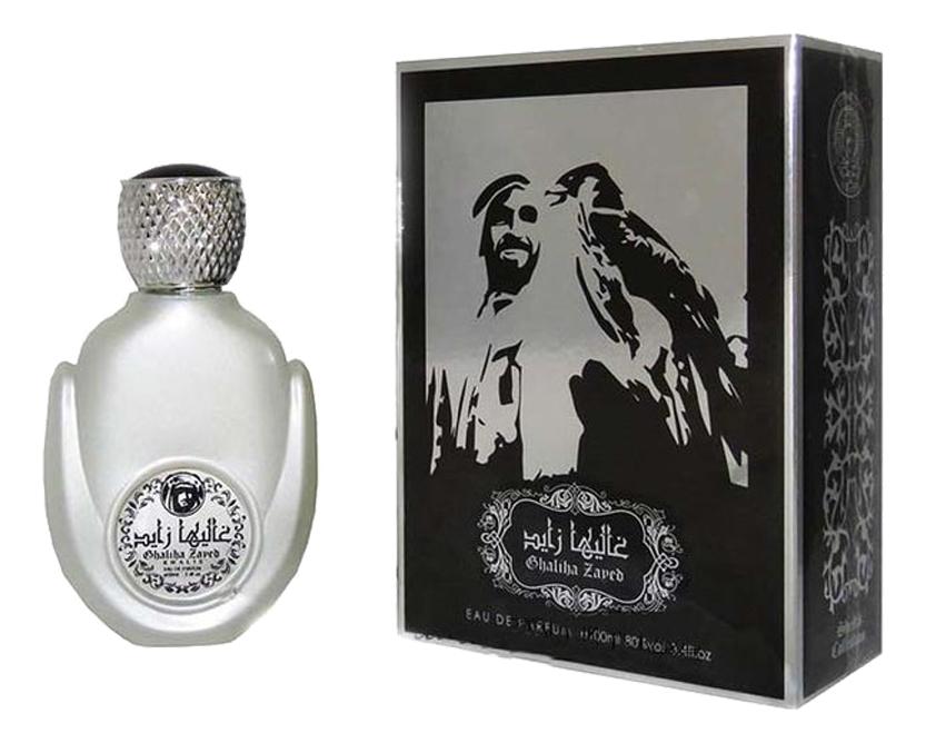 Khalis Ghaliha Zayed: парфюмерная вода 100мл khalis 20 мл