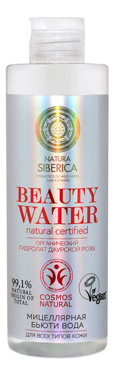 Мицеллярная бьюти вода Beauty Water Natural Certified 400мл
