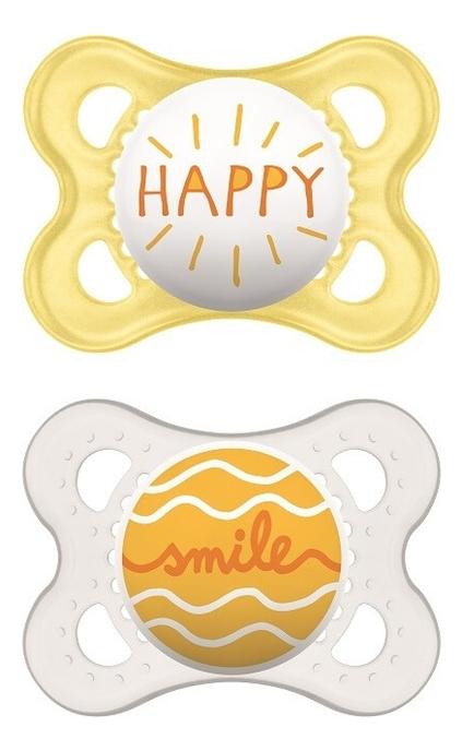 think happy thoughts Пустышка из латекса + контейнер для стерилизации, хранения и переноски Original Happy Thoughts (от 0-6мес, 2шт, бежевая и серая)